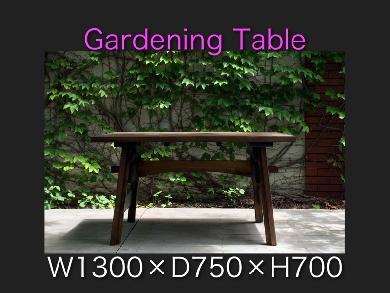 屋外用、テーブル、木製、ガーデニング、ウッド