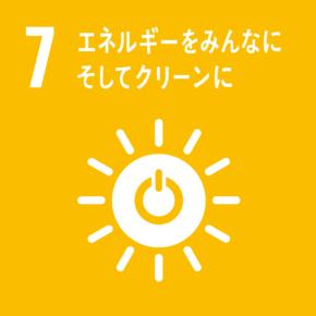 sitec.SDGs,07
