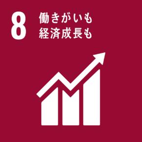 sitec.SDGs,08